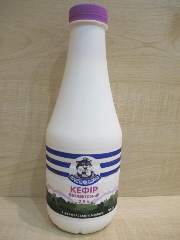 Кефир: польза, состав, приготовление в домашних условиях | волшебная eда.ру