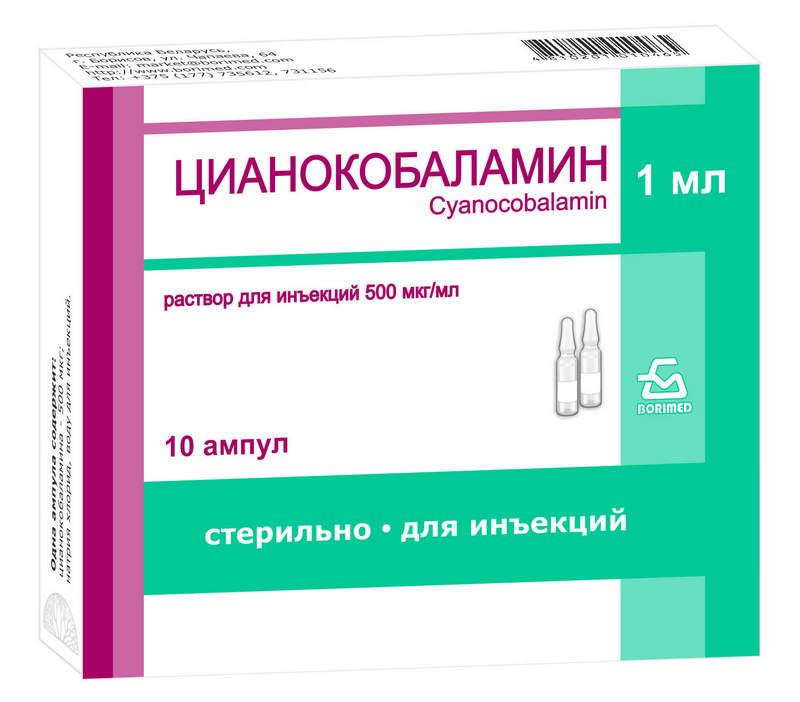 Цианокобаламин: какой это витамин и как его использовать; показания к применению и польза в12 для волос