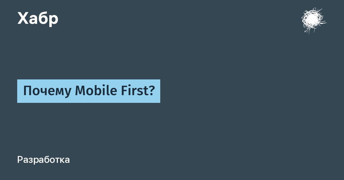 Все, что нужно знать о мобильном банкинге