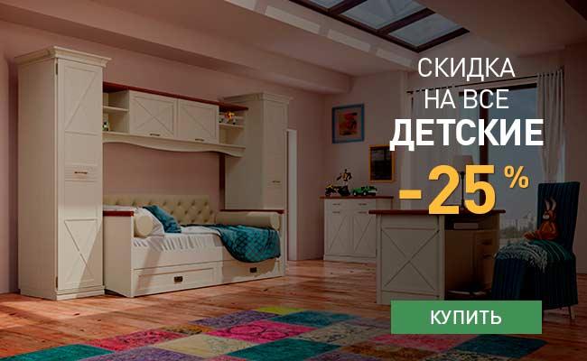 Что такое мебель