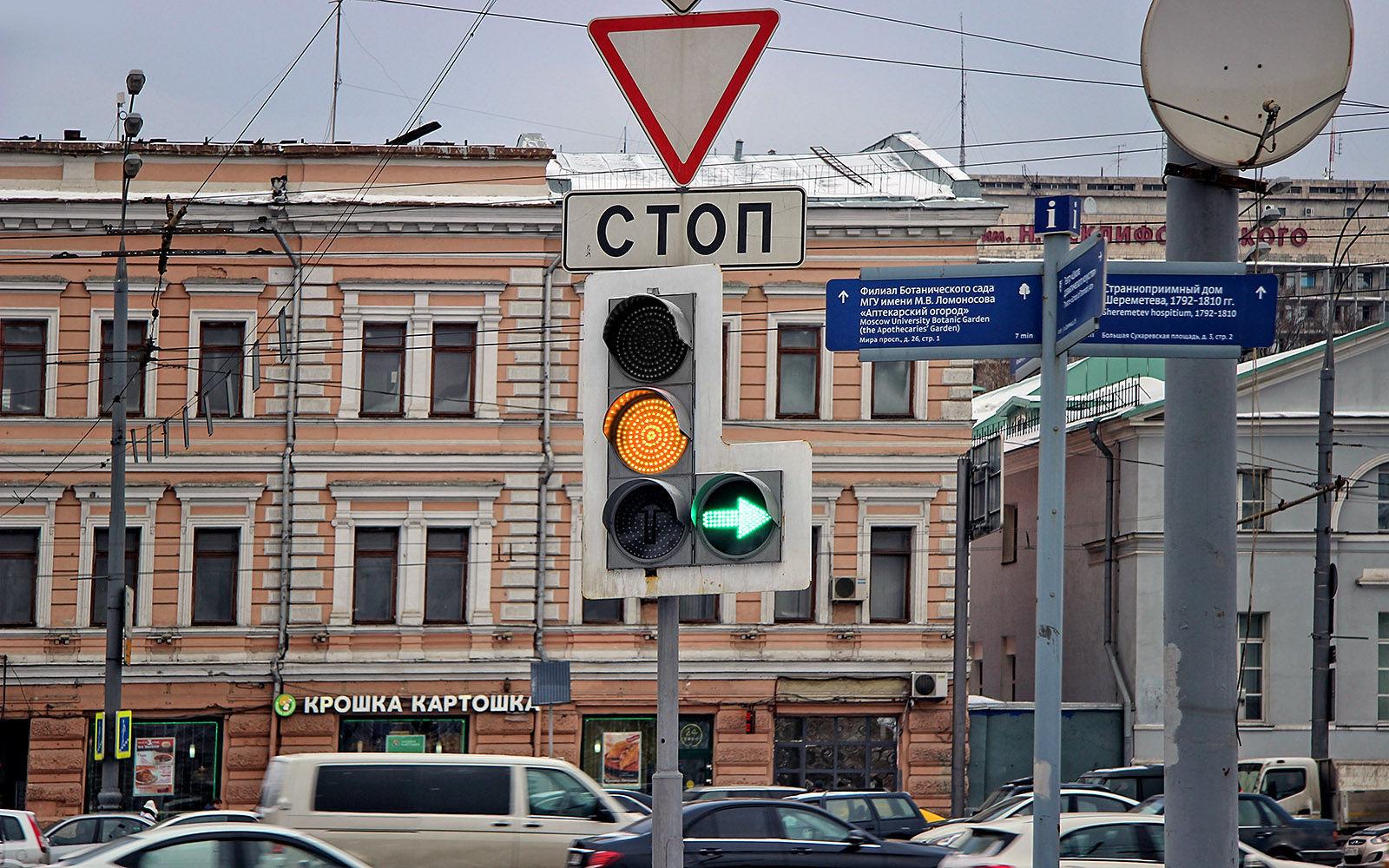 Правила дорожного движения в россии. кто, как и зачем их сочиняет