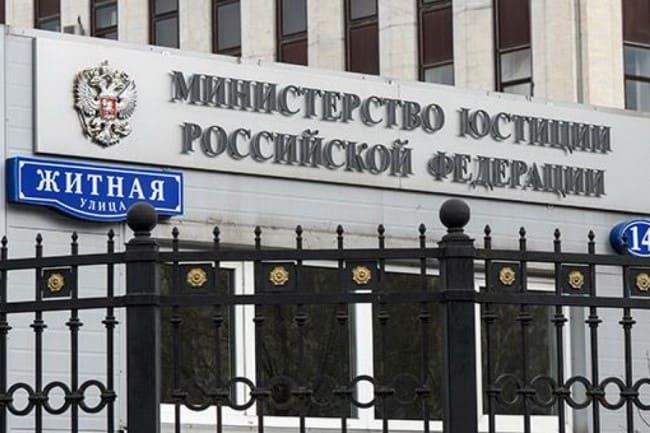Территориальные органы | управление министерства юстиции российской федерации по москве
