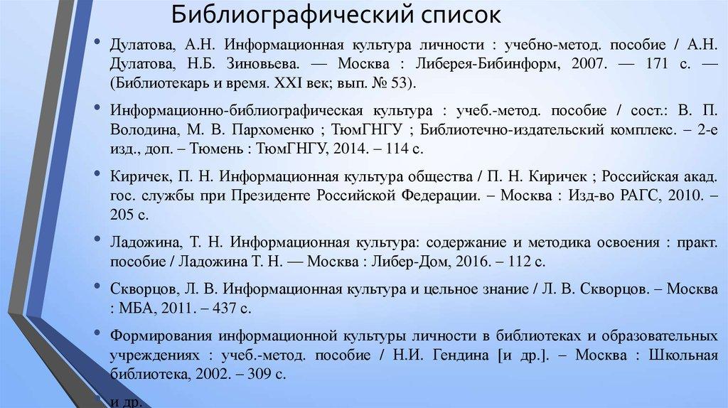 Монография — википедия. что такое монография