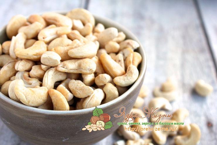 Кешью: польза и вред для организма, состав и свойства ореха, показания к употреблению для женщин и мужчин