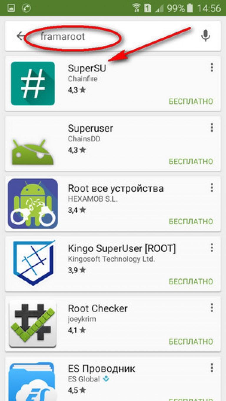 Зачем нужны root права на android и какие есть минусы и плюсы