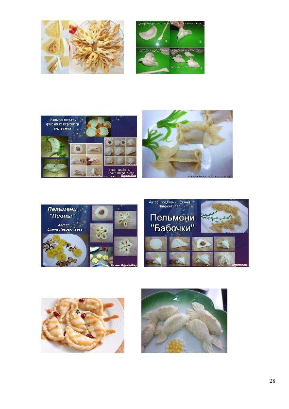 Кто изобрел пельмени: происхождение блюда | интересный сайт