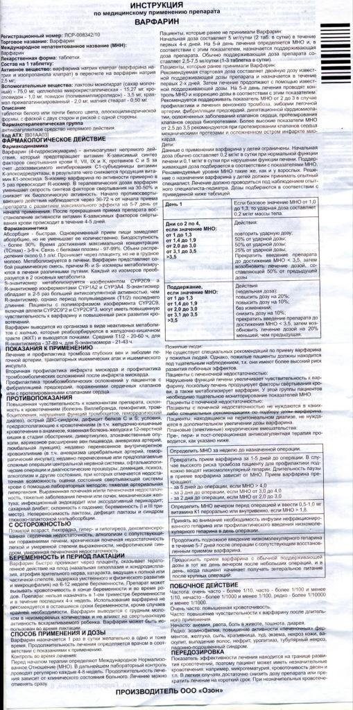 Силденафил с3 (с3) отзывы мужчин: реальные оценки мужчин, женщин и врачей с форумов о таблетках для потенции северная звезда, цена 100 мг и время действия препарата