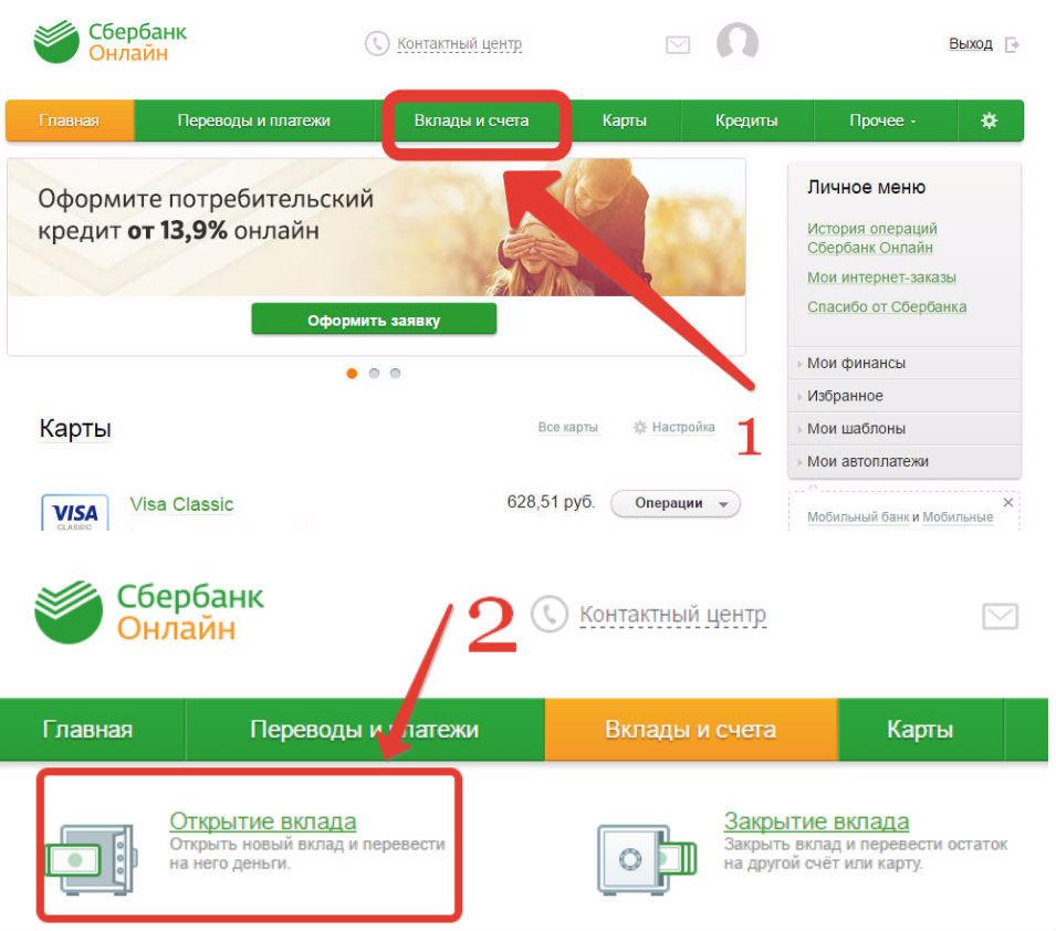 Обзор мобильного приложения сбербанк онлайн: как пользоваться приложением сбербанка, добавлять карты, менять пароли и другие функции | банки.ру