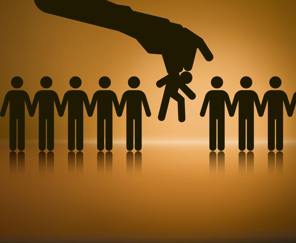 Расовая дискриминация: форма и политика