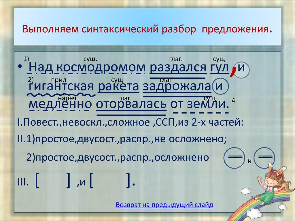 Дистрибутив — национальная библиотека им. н. э. баумана