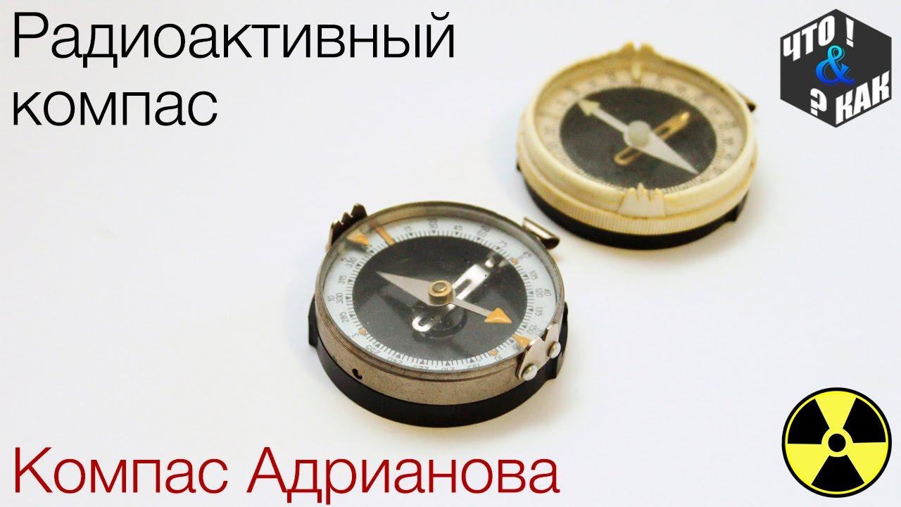 Магнитный компас - что это за прибор, строение и виды
