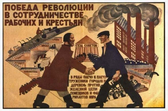 """Современное значение терминов """"пролетарий"""" и """"пролетариат"""" возникло с марксистским учением"""