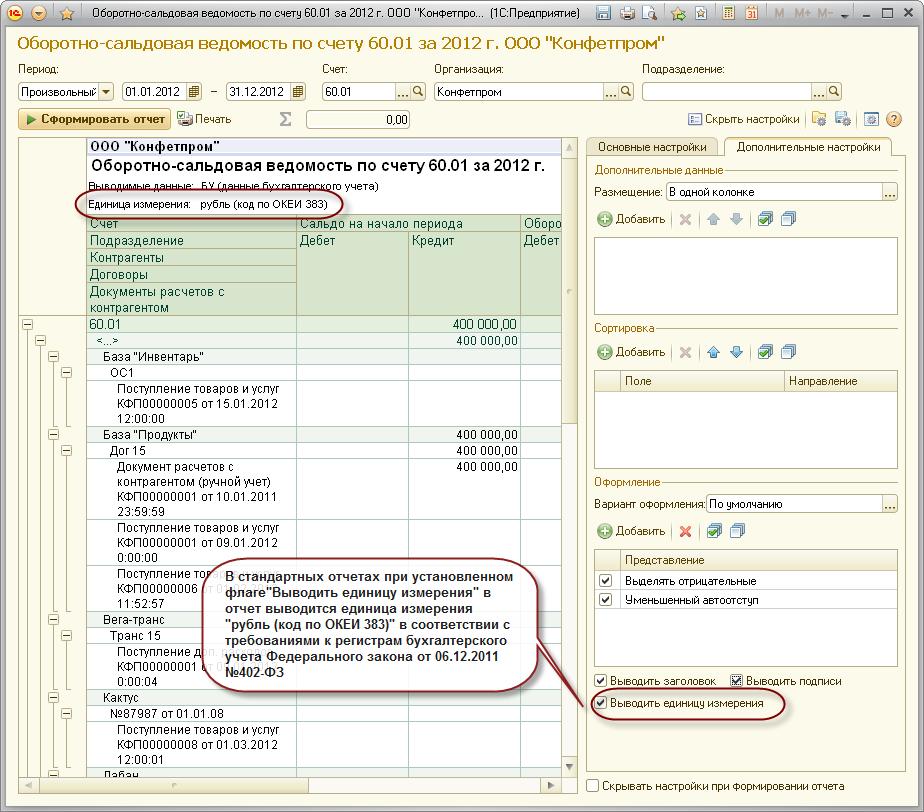 Учетные регистры бухгалтерского учета, их классификация | buhbook.net