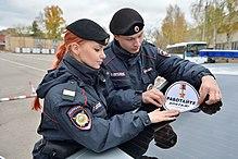 Полиция — википедия