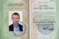 Лицензия охранника: кому нужна и как получить — urhelp.guru