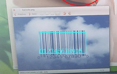 Штрих-код: онлайн проверка на подлинность, расшифровка стран