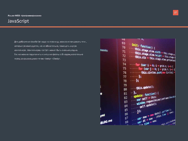 Bash-скрипты, часть 6: функции и разработка библиотек / блог компании ruvds.com / хабр