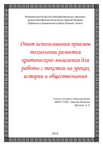 Типы мышления, виды и структура интеллекта – тест  - сибирский медицинский портал