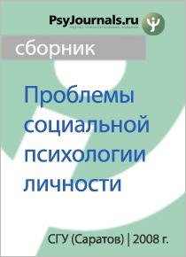 Главные социальные проблемы россии последнего десятилетия главные социальные проблемы россии последнего десятилетия