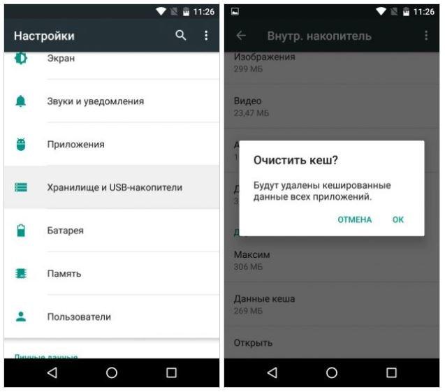 Что такое кэш браузера и как его почистить на пк, андроиде и айфоне – windowstips.ru. новости и советы