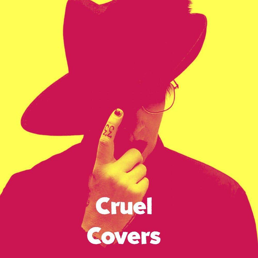 Cover - что это в музыке? что такое кавер-версия?