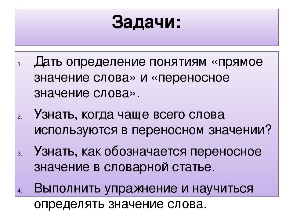 Значение слова «интродукция» в 10 онлайн словарях даль, ожегов, ефремова и др. - glosum.ru