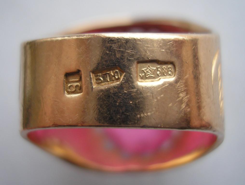 Желтое золото 585 пробы: что это такое, чем отличается состав от розового и красного, сколько стоит 1 грамм сегодня