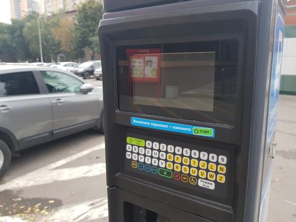 Многоярусный автоматический паркинг — википедия. что такое многоярусный автоматический паркинг