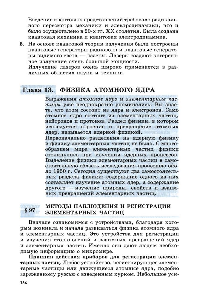 Величина - критическая масса  - большая энциклопедия нефти и газа, статья, страница 1