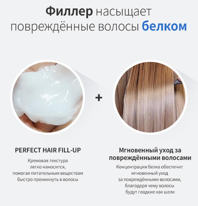 Как пользоваться филлером для волос: как правильно использовать и наносить гиалуроновый от белита, как часто можно использовать - 3 лучших