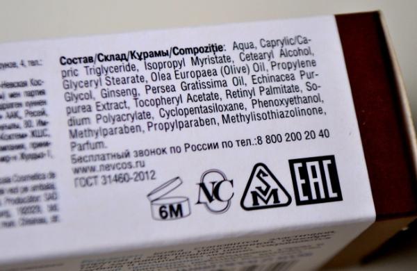 Запрещенные ингредиенты в косметике | my handbook
