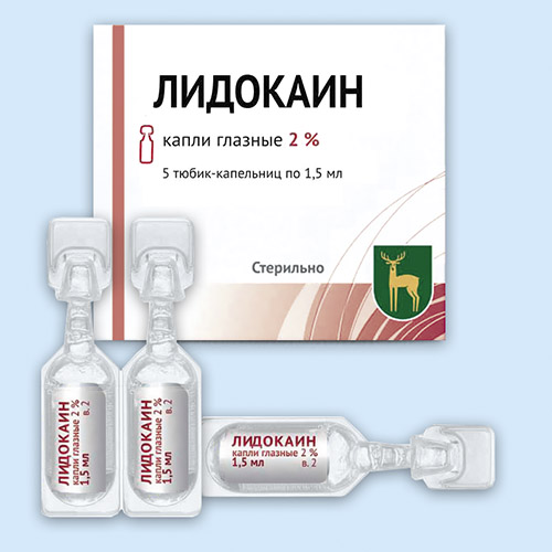 Лидокаин капли для глаз. что такое лидокаин. показания к применению - лечение