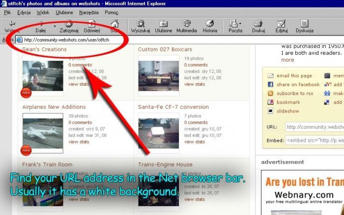 Как назначить сайту собственный url
