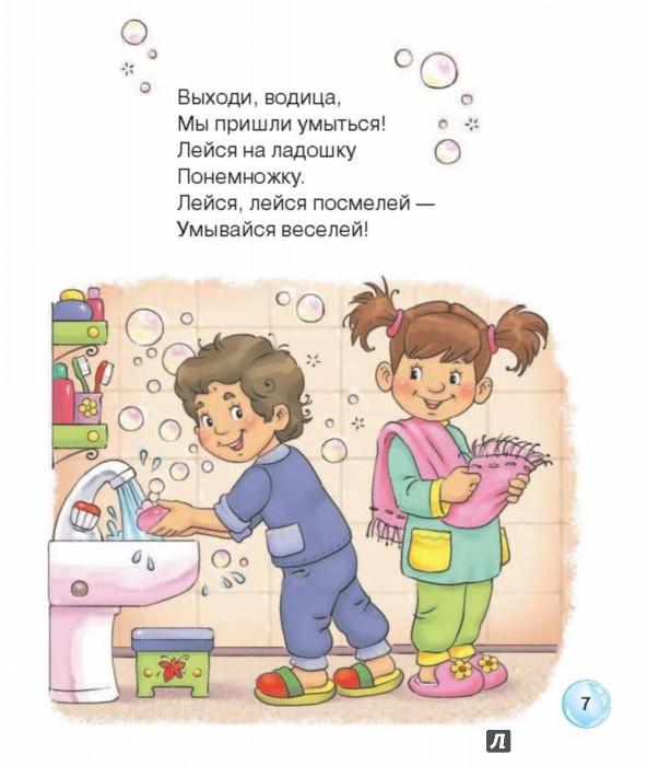 Детские потешки. польза песенок и потешек для развития детей