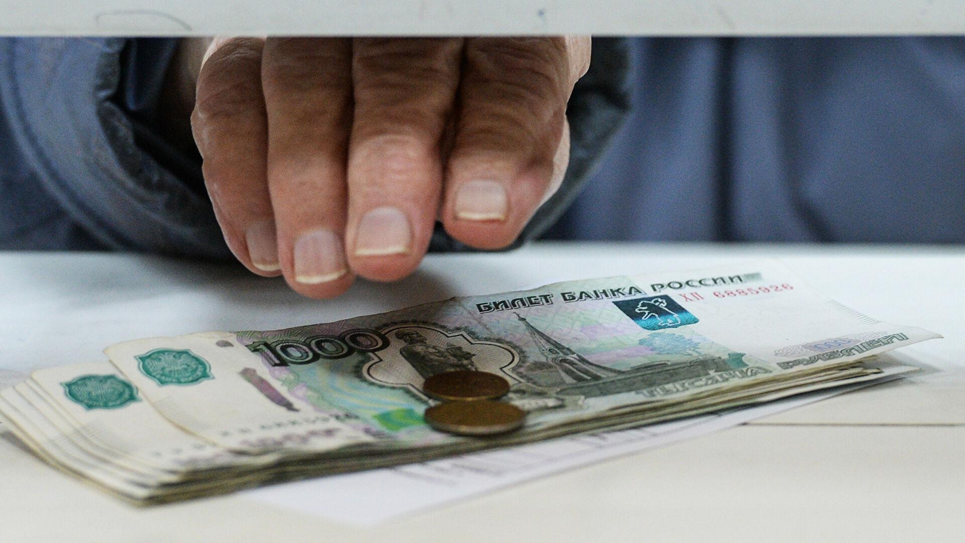 Пенсия - наступление пенсионного возраста, новости о пенсии 2020