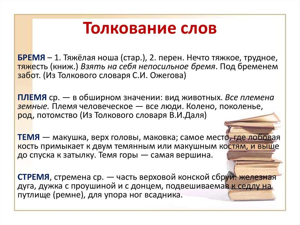 Что такое грация: происхождение и толкование слова