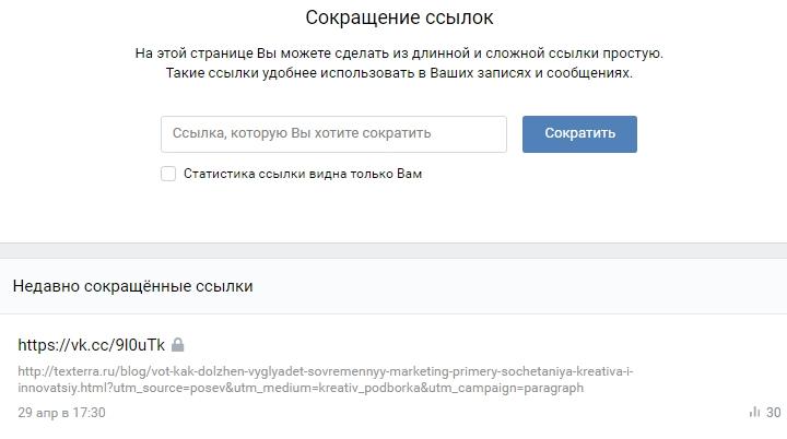 Как сделать ссылку на сайт правильно