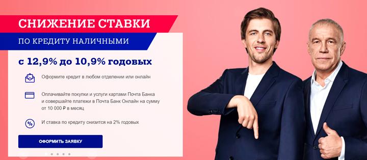 Народный рейтинг банки.ру - отзывы о вкладах банка почта банка, мнения пользователей и клиентов банка | банки.ру | банки.ру