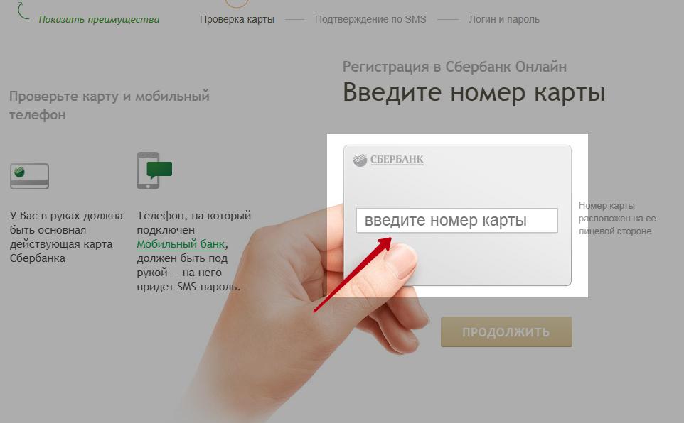 Помощь. вопрос в контактный центр банка