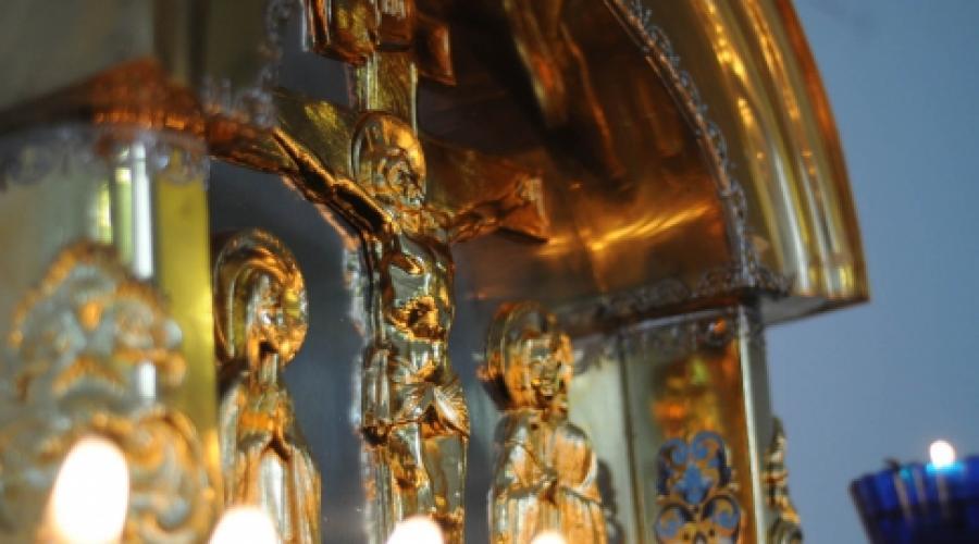 Что такое «парастас»?   публикации   православие в татарстане   портал татарстанской митрополии