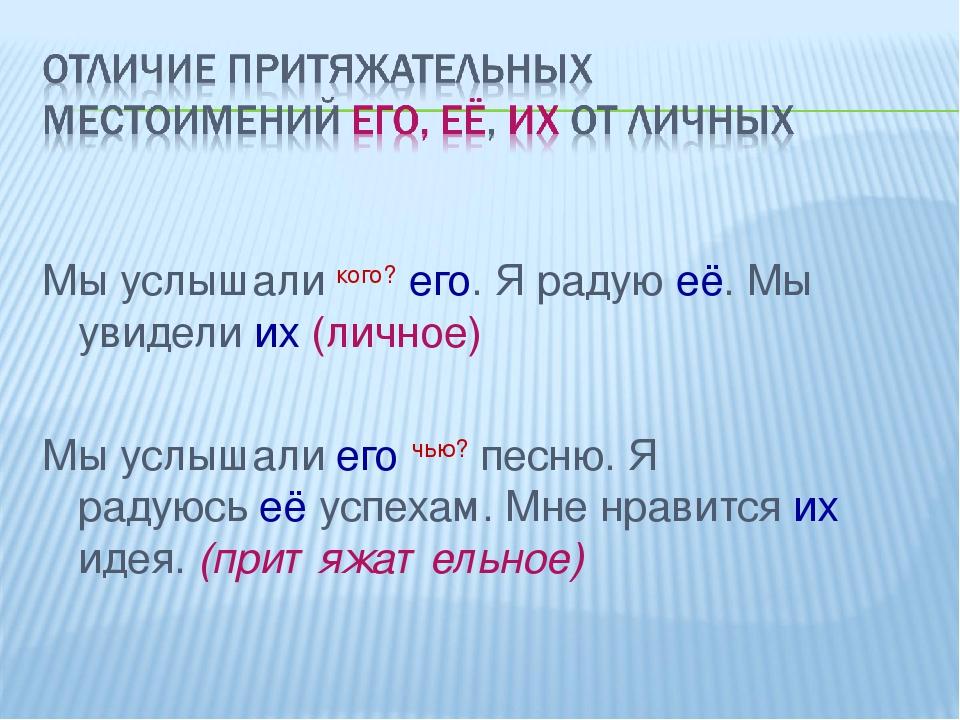Указательные местоимения в русском языке