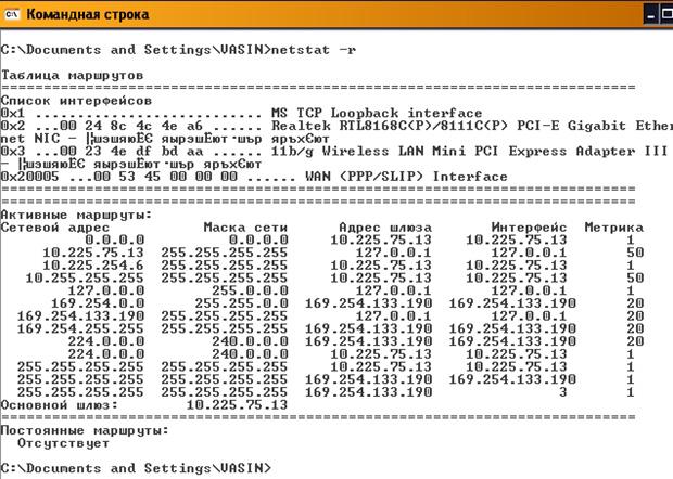 Сети для самых маленьких. часть третья. статическая маршрутизация