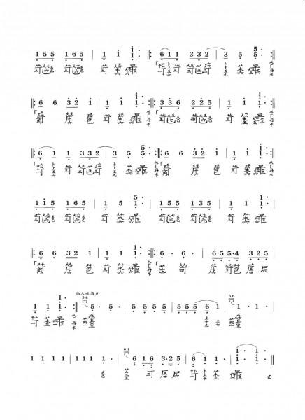 Пауза - музыкальная энциклопедия - словари и энциклопедии