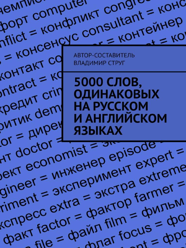 Ли окончание а. что такое нулевое окончание в русском языке