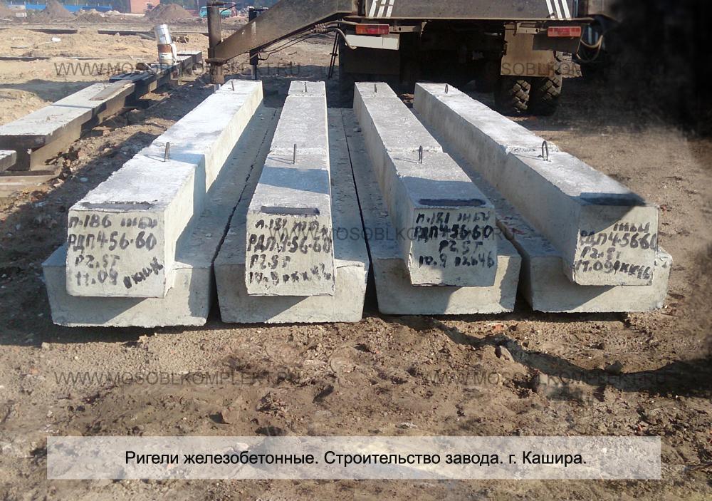 Виды бетонных ригели. что такое ригель в строительстве и других рабочих сферах? определение