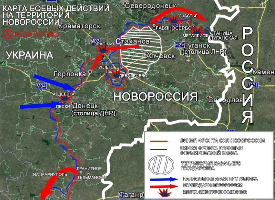 Донбасс (значения)