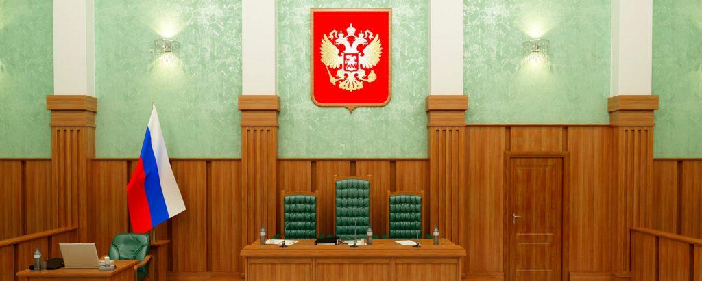 Что такое суд общей юрисдикции и его полномочия | суворов