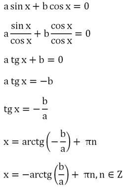Уравнение — википедия