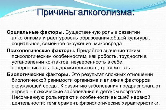 Аргументы из литературы для сочинения 15.3: «что такое неуверенность в себе» (огэ по русскому языку)