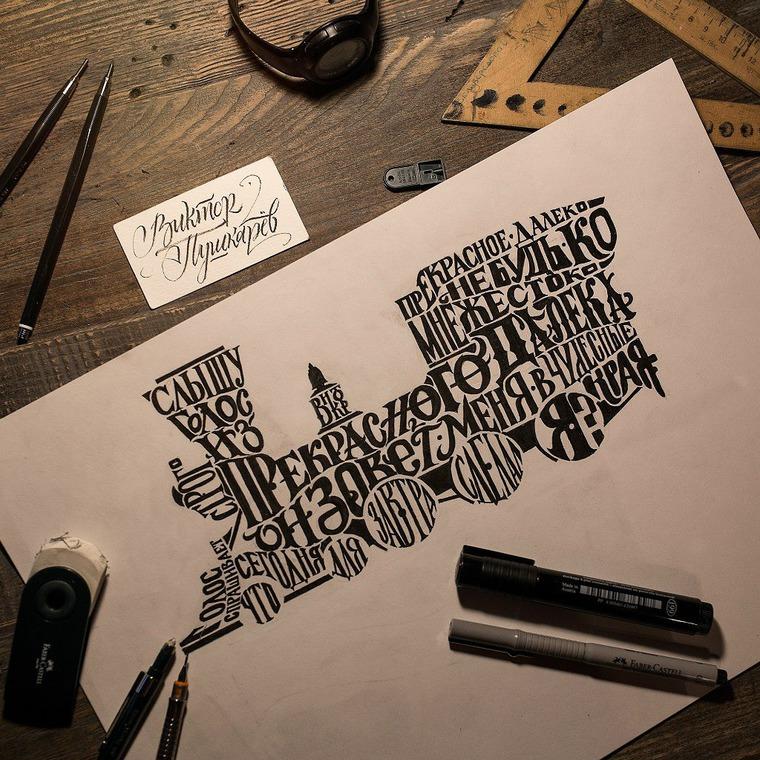 Материалы и инструменты, необходимые для каллиграфии